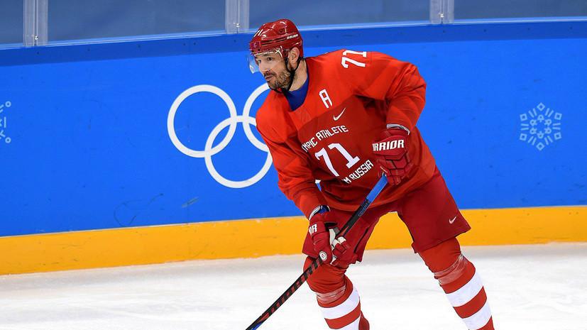 Ковальчук рассказал, над чем сборной России по хоккею нужно поработать перед финалом ОИ-2018