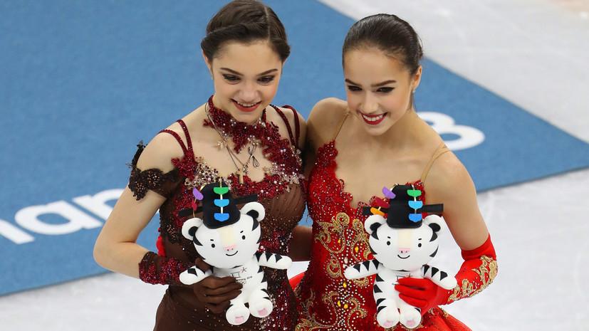Тарасова гордится, что первую золотую медаль России на Олимпиаде принесли фигуристки