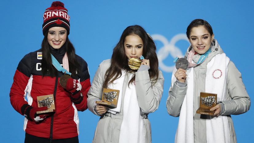 Загитовой иМедведевой вручили золотую исеребряную медали наОИ