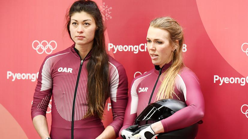 Бобслеистка Сергеева сдала положительную допинг-пробу на Олимпиаде