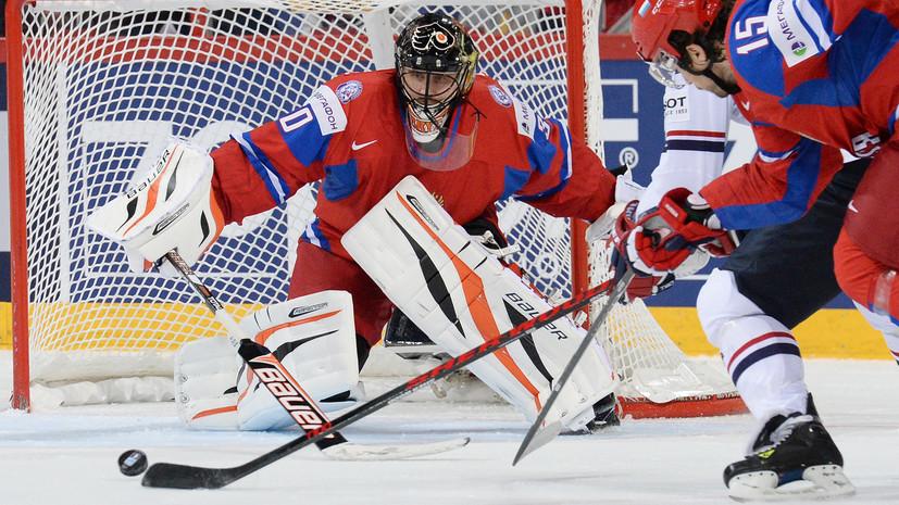 Экс-голкипер сборной России Брызгалов назвал финал хоккейного турнира ОИ-2018 Евротуром
