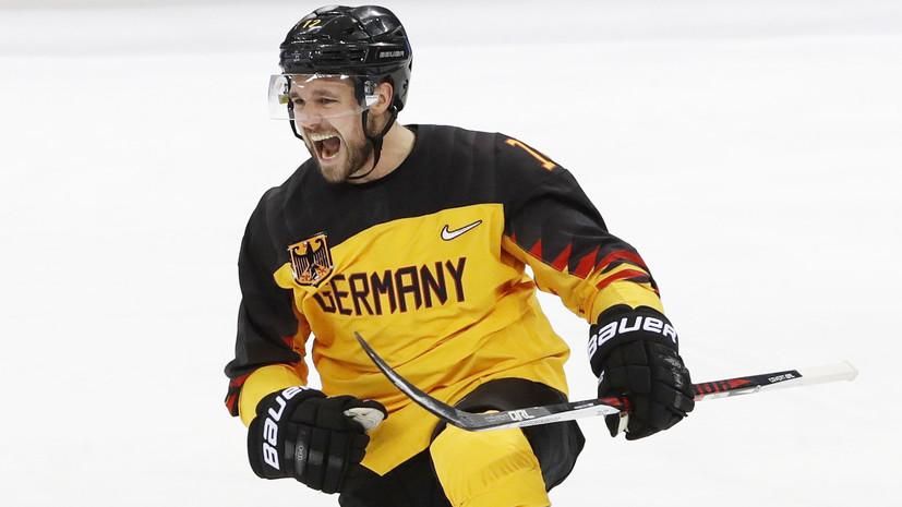 Хоккеист сборной Германии: давление на россиян будет выше, чем на нас