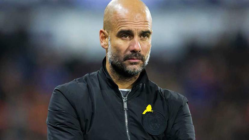 FA предъявила обвинения главному тренеру «Манчестер Сити» за ношение жёлтой ленточки