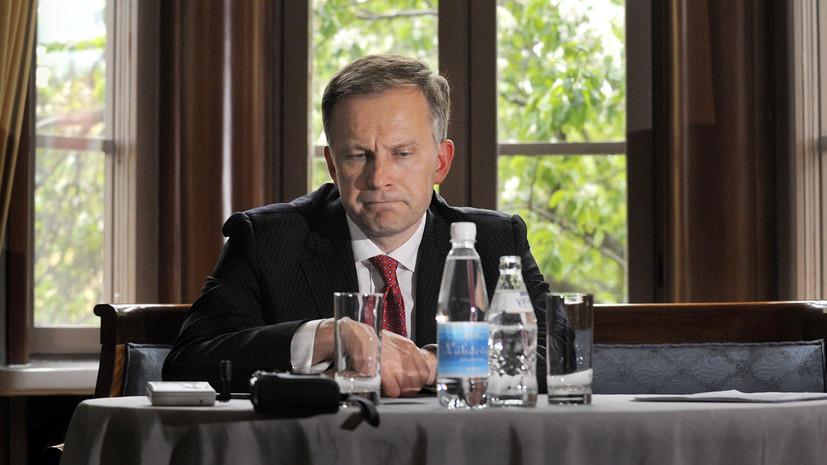 «Нас перестанут путать с Литвой»: кто виноват в банковском кризисе Латвии