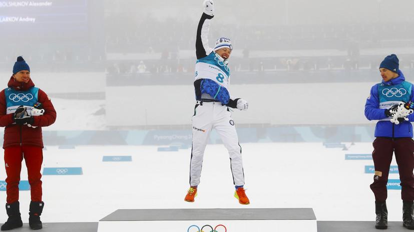 Большунов и Ларьков завоевали серебро и бронзу в лыжной гонке на 50 км на Играх в Пхёнчхане
