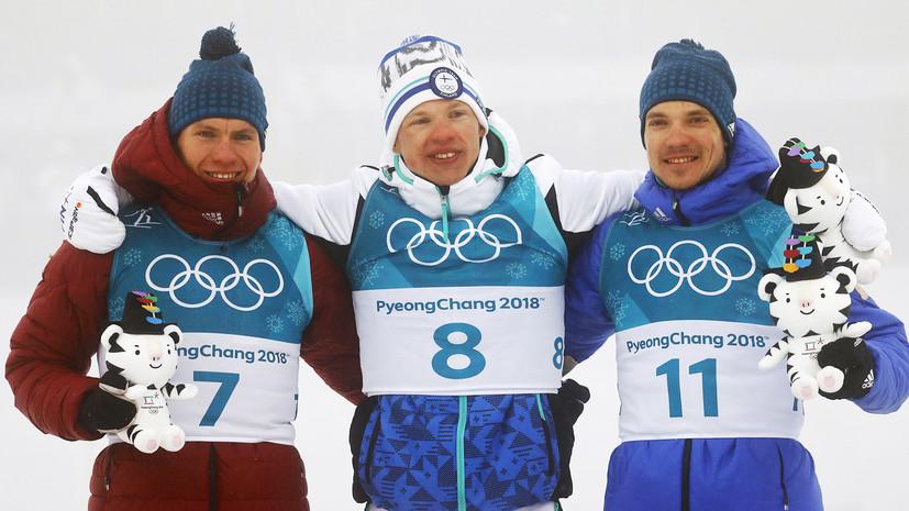 Колобков отреагировал на успешное выступление российских лыжников на ОИ-2018