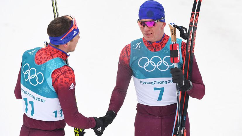 Терпение и труд: как лыжники Большунов и Ларьков произвели сенсацию в марафоне на Олимпиаде в Пхёнчхане