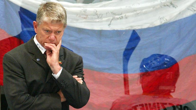 Глава Федерации хоккея Германии: у «русской машины» 8 цилиндров и полный привод