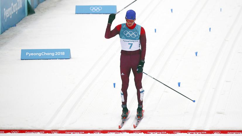 Большунов установил рекорд советского и российского мужского лыжного спорта по числу медалей на одних ОИ
