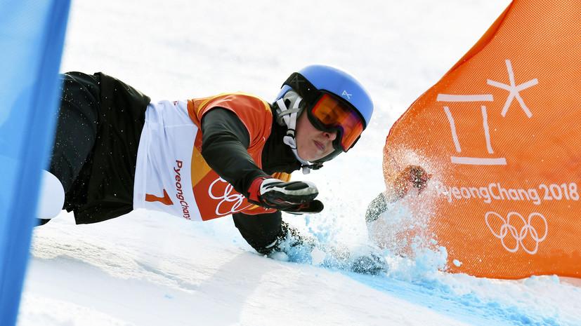 Экс-глава ФГССР считает, что нужно подавать протест на соревнования по сноуборду