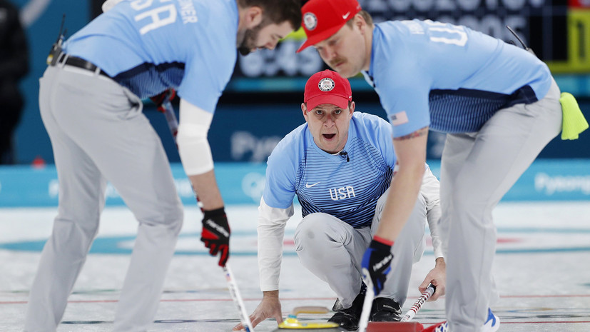Мужская сборная США по кёрлингу завоевала золото ОИ-2018