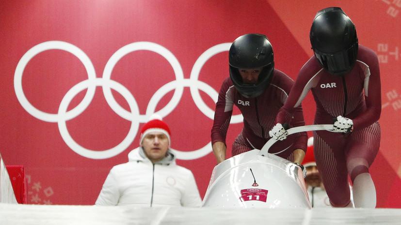 CAS дисквалифицировал российскую бобслеистку, уличённую в применении допинга