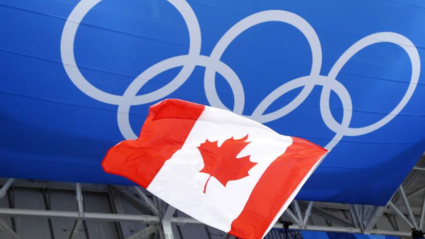 Канадский спортсмен на ОИ в Пхёнчхане арестован по подозрению в вождении в нетрезвом виде ворованного автомобиля
