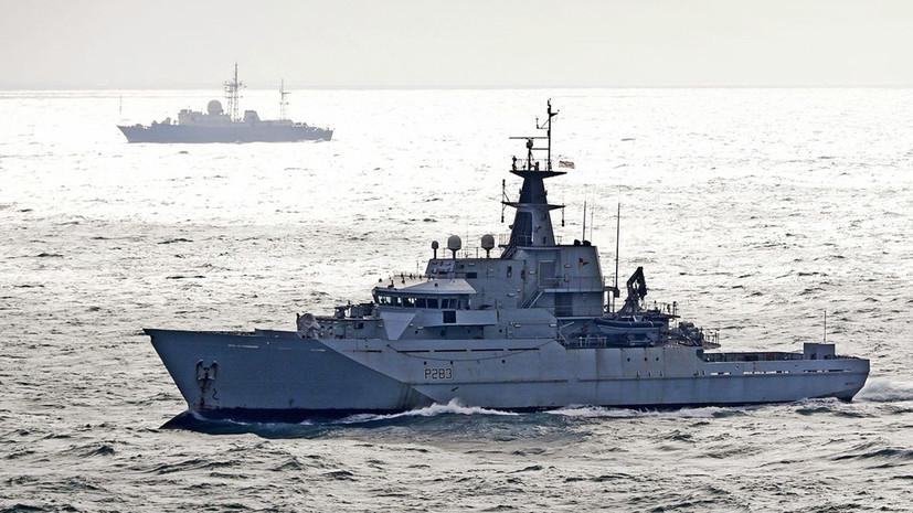 Капитаны ближнего плавания: СМИ усомнились в способности британского флота реагировать на потенциальные угрозы