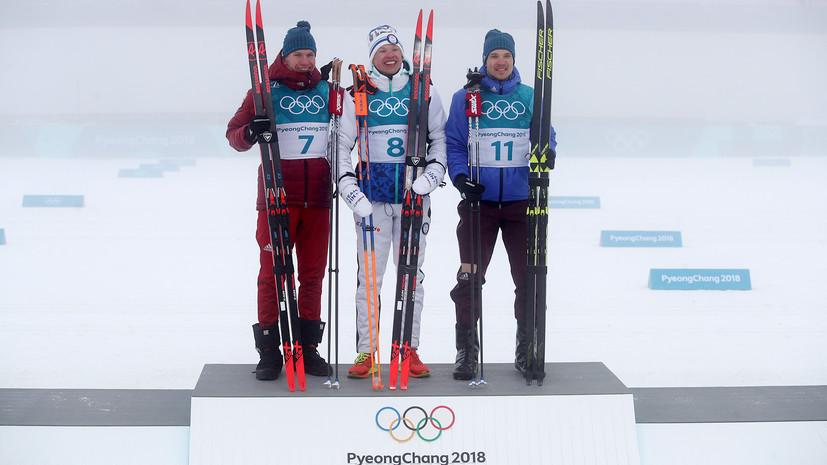 итоги 16-го дня Олимпиады