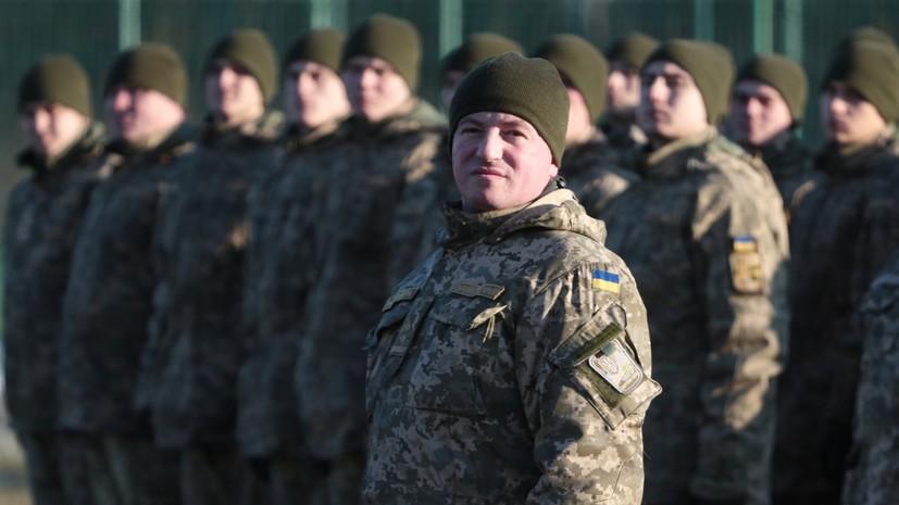 «Есть отработанные планы»: на Украине заявили о подготовке к широкомасштабной войне с Россией