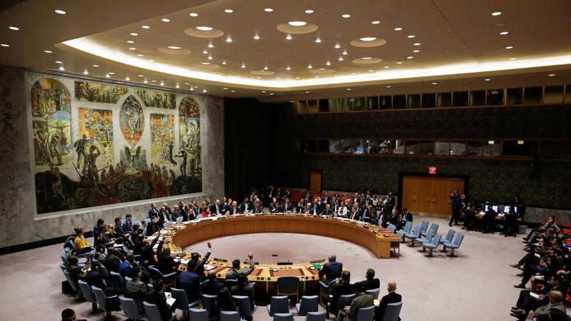 Совбез ООН принял резолюцию о прекращении огня в Сирии для проведения гуманитарных операций