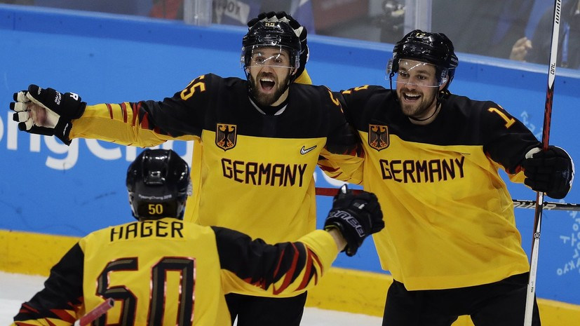 Сборная Германии по хоккею сравняла счёт в финале ОИ-2018 с Россией
