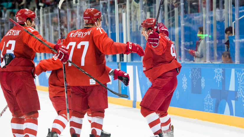 Никита Гусев стал лучшим бомбардиром олимпийского хоккейного турнира