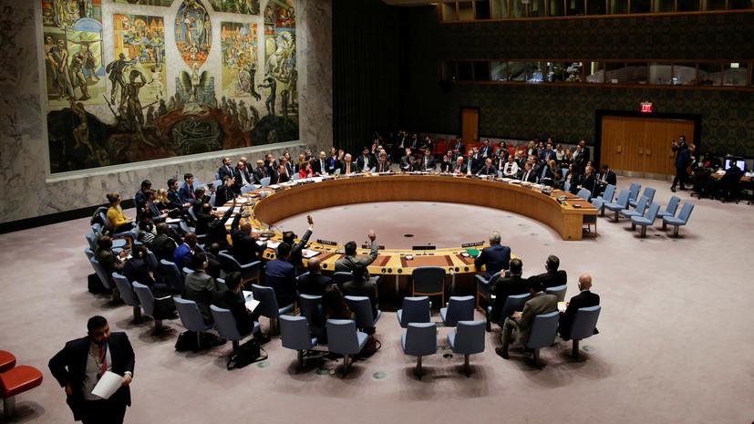 Эксперт прокомментировал принятую Совбезом ООН резолюцию о перемирии в Сирии