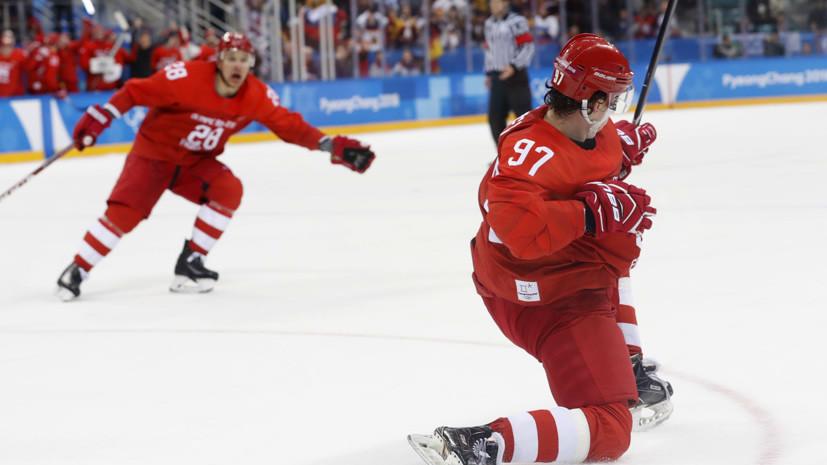 Тренер Крикунов: счастье было на стороне сборной России по хоккею