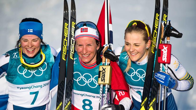 Норвежская лыжница Бьорген выиграла марафон на 30 км и стала восьмикратной чемпионкой ОИ