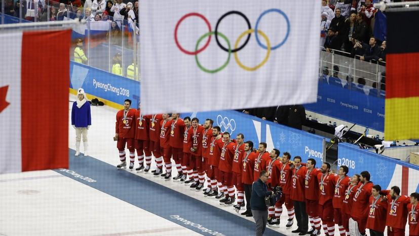 «Мечта сбылась, нужно придумать новую»: что говорили игроки после победы сборной России по хоккею на ОИ в Пхёнчхане
