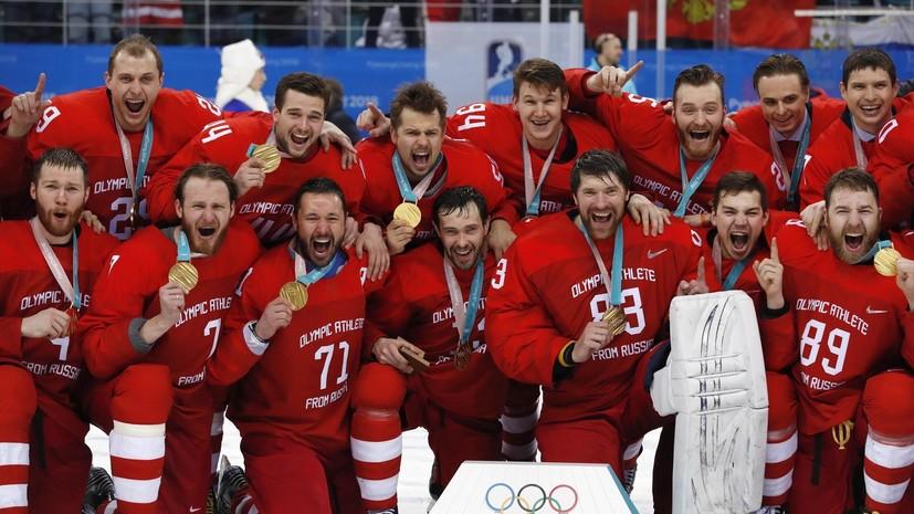 Великий финал: как российские хоккеисты бились за золото Олимпиады в Пхёнчхане