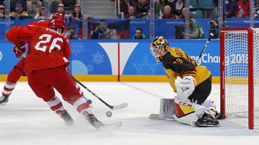 «Приковали весь мир к экранам»: как в России отреагировали на победу сборной по хоккею на Олимпиаде в Пхёнчхане