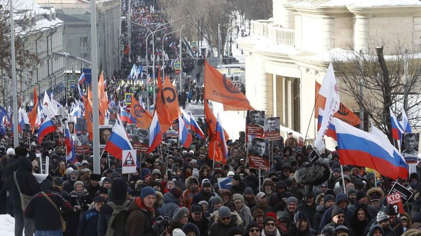 В Москве начался марш памяти Немцова