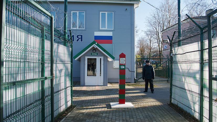 «Комплекс политической неполноценности»: президент Эстонии назвала Россию «сложным соседом»