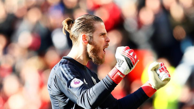 «Манчестер Юнайтед» обыграл «Челси» в матче 28-го тура АПЛ