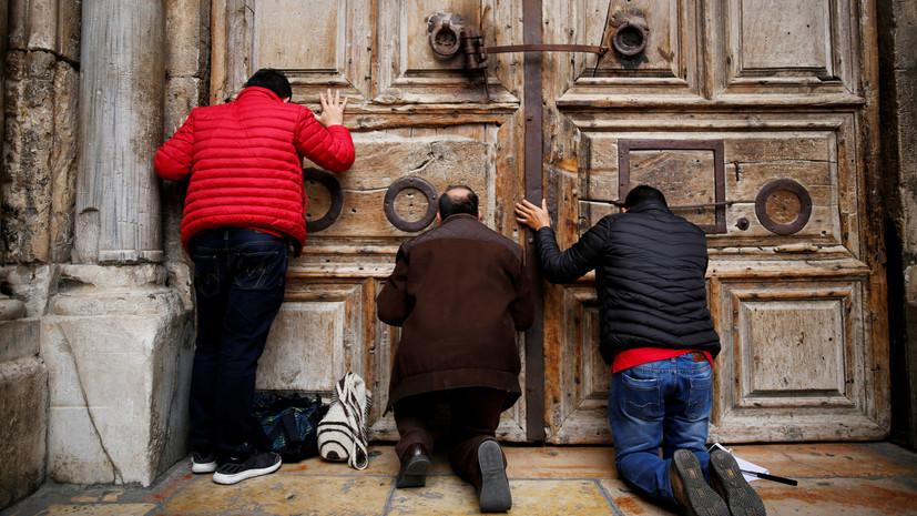 Храм Гроба Господня в Иерусалиме закрылся на неопределённый срок