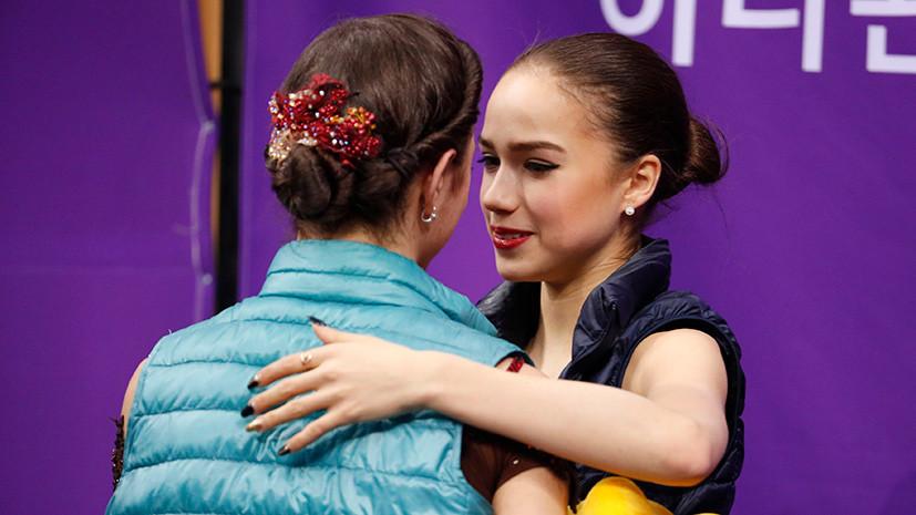 Загитова рассказала о встрече с Медведевой после объявления оценок на ОИ-2018