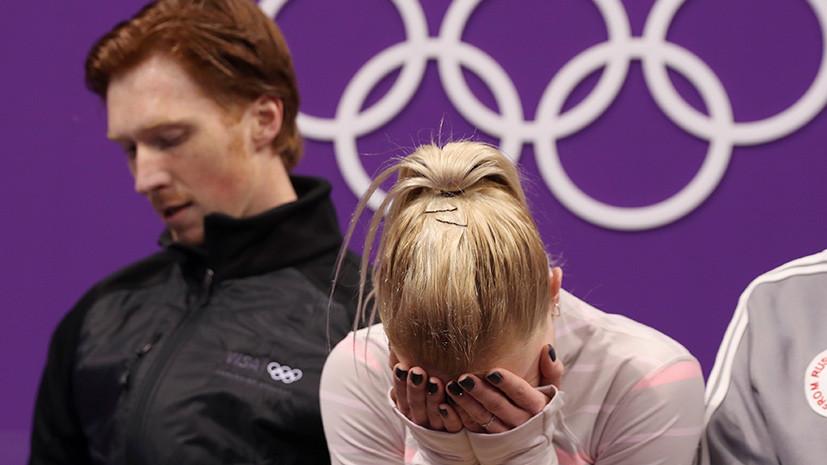 Фигурист Морозов отказался от участия в церемонии закрытия Игр в Пхёнчхане из-за запрета российского флага