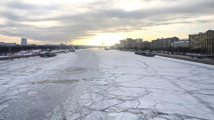 Ночь на 26 февраля в Москве стала самой холодной за зиму