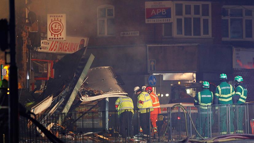 Полиция подтвердила гибель четырёх человек при взрыве в Лестере