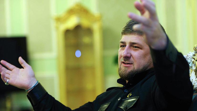 Кадыров объяснил запрет на въезд в Латвию желанием «моськи» угодить «слону»