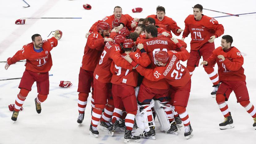 Золотой хоккей, 15-летняя чемпионка Загитова и четырёхкратный медалист Большунов: все российские призёры Олимпиады