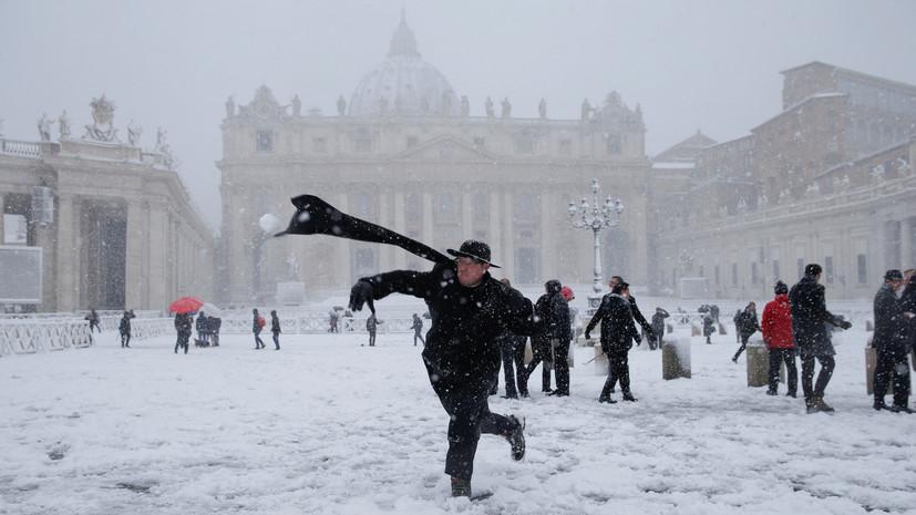 В Риме выпал снег