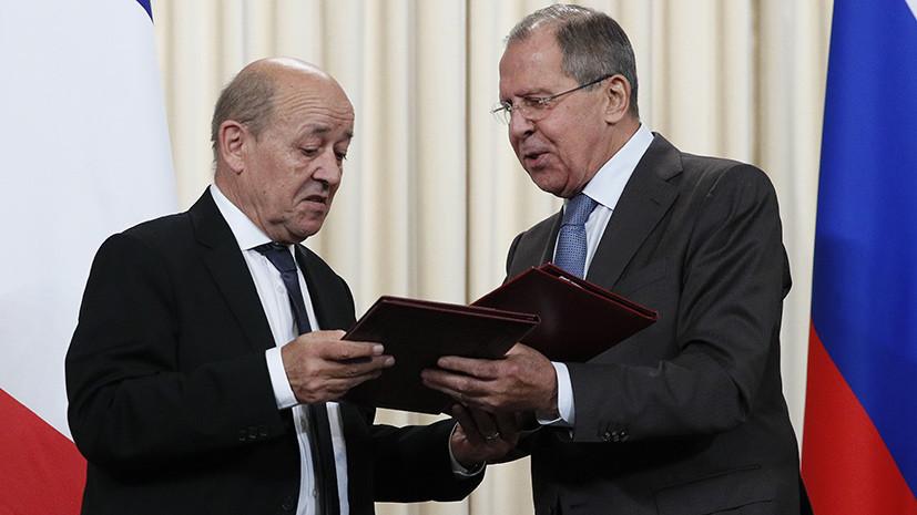 Лавров 27 февраля обсудит с главой МИД Франции ситуацию на Украине, Ближнем Востоке и в КНДР