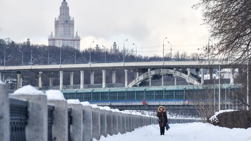 Синоптики призвали москвичей не ждать весны в ближайшие дни