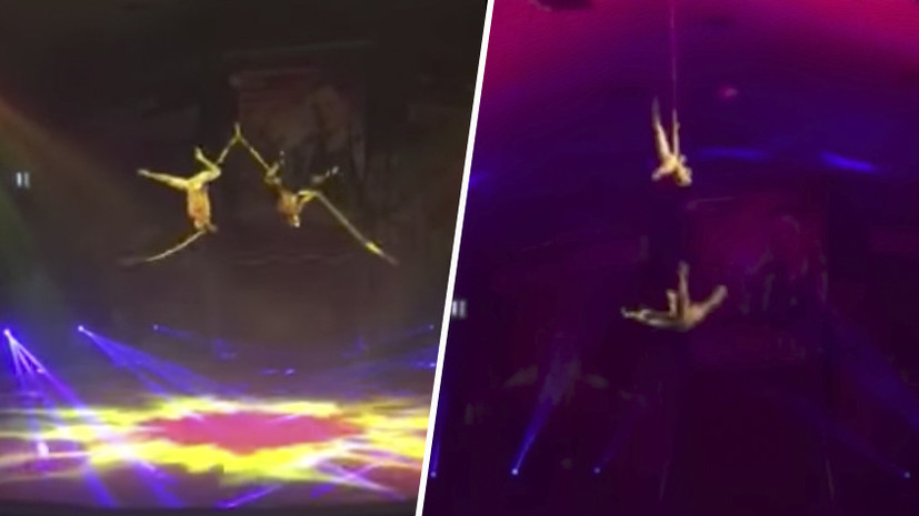 СК начал проверку после падения артиста Цирка Мстислава Запашного на выступлении в Элисте