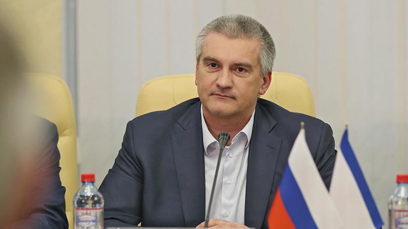 Глава Крыма заявил, что референдум по воссоединению с Россией был неизбежен
