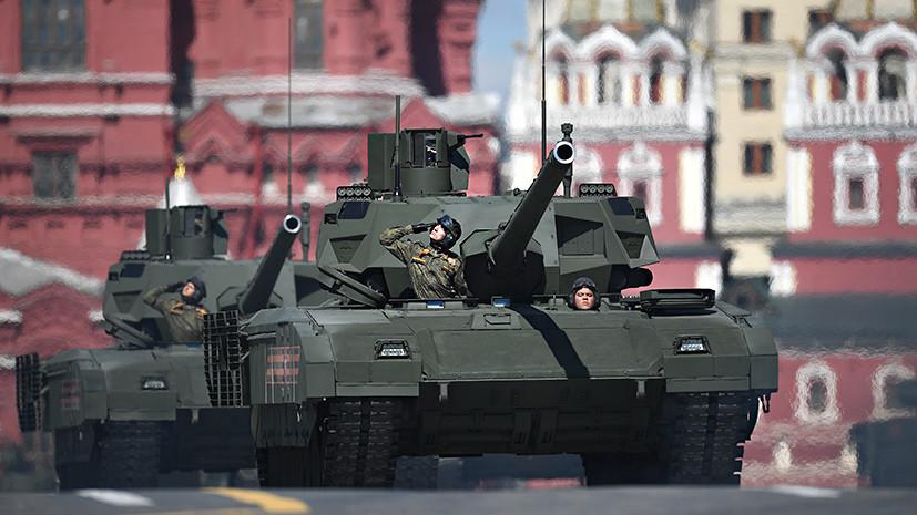 «Выходим на новый уровень»: какие задачи призвана решить программа вооружений России на 2018—2028 годы