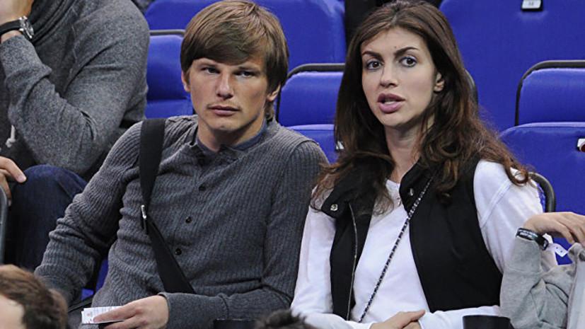 В Казахстане закрыли дело в отношении супруги Аршавина