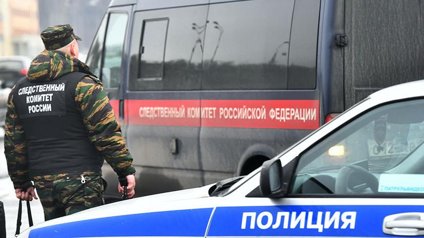 СК устанавливает обстоятельства незаконного вывоза детей из Красноярска на Ближний Восток