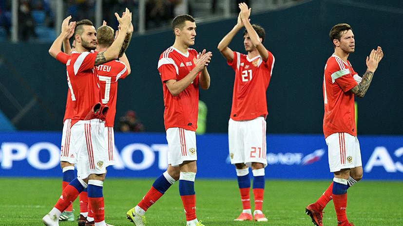 Сборная России по футболу сыграет с Германией и Чехией осенью 2018 года