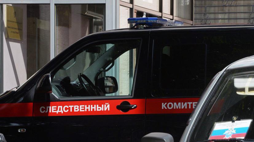 СК проводит проверку после стрельбы в одной из школ Ярославля