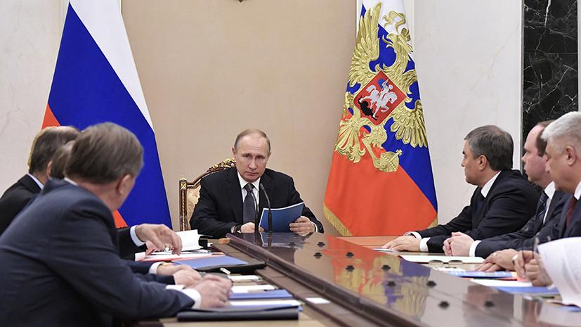 Путин обсудил с Совбезом России ситуацию в Восточной Гуте